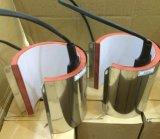 Silicone Heater Wraps for Mug Heat Press Machine/Silicon Heating Element for Mug Heat Press