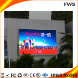 P8 SMD (4 Scan) Outdoor LED Display Full-Color TV