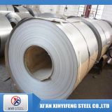 Hot/Cpld Rolled ASTM 420 Stainless Steel Coil