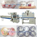 Ffb Automatic Pudding Horizontal Shrink Packing Machine