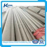 Customized Aluminium Flat Bar (2024 3003 5052 5083 6061 7075)