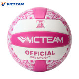 Bottom Price Advertising Girls Women Volleyball