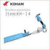 Electric Hedge Trimmers with 36V Lithium Battery