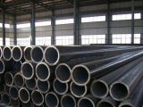 ASTM A53 Gr. B Alloy Seamless Steel Pipe /Tube/Carbon Seamless Steel Pipe