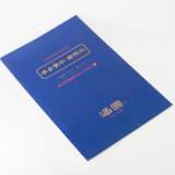 Factory Wholesale High Quality Colorful Custom Cheap Catalog Brochure Printing