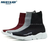 High Quality Popular Unisex Sock Style Running Sport Shoes 2017