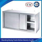Standard Stainless Steel Double Wall Mount Storage Cupboard Cabinet for Kitchen