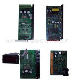 Electrostatic Powder Coating Machine PC Boards (Control Board)