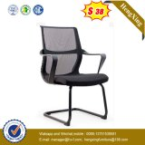 Conference Chair,Office Chair