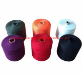Cheap Costs Dyed Poly Yarns Factory