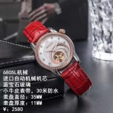 High Precise Fashion Waterproof Quartz Wrist Stainless Steel Watch for Ladies
