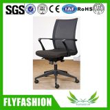 High Quality Adjustable Fabric Office Chair with Wheels