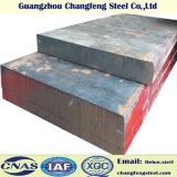1.2083/420/4Cr13 Stainless Steel Sheet Price
