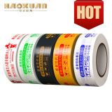 Bopp No Printing Design Printing Gaffer Tape Machine Application
