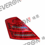 Rear Lamp Tail Light for Benz S Class W221 2006-2013