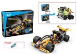 R/C Block Car with USB P. Bx for Kids