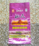 3 Layers of Brown Craft Paper for 50kg 25kg Cement Feed Seed Packing