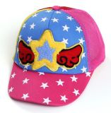 Wholesale Funny Mesh 5 Panel Baby Cap