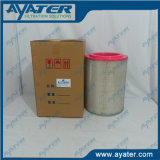 Ayater Supply Ingersoll Rand Air Compressor Air Filter 22203095