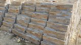 Yellow Slate Stacked Stone for Wall (SSS-57)