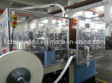 New Model of Disposable Paper Cup Forming Machine