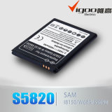 Original Mobile Phone Battery with 1600mAh for Sansung S5820