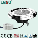 Dimmable Private Model Recessed Spotlight with External Driver (LS-S012-G53-ED)