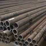 API 5L Standard Grade B Steel Grade Seamless Steel Pipe
