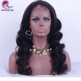 """20"""" 100% Indian Virgin Hair Full Lace Wig Water Wave Fashion Style"""