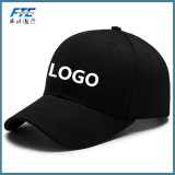 Black 6 Panel Baseball Cap with UR Own Logo