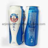 Aluminum Beer Can Prices for Milk Small Package Like 250ml 330ml 500ml