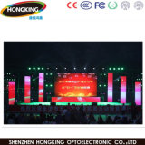 Digital Signage Full Color Indoor LED Display Screen for Stage