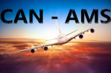 Air Cargo Shipping Transport Services From Guangzhou to Amsterdam