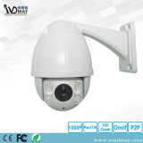 4.5'' Mini HD-IP High Speed Dome 1080P 10X Zoom Outdoor 50m IR IP PTZ Camera