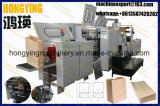 SBR180 Kraft Paper Bag Making Machine with Thumb in Bottom