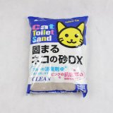 Unscented Activated Charoal Bentonite Cat Litter
