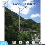 Best Prices New Solar LED Street Light 6m 30W- CREE Chip