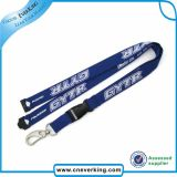 2016 China Wholesale Silk Screen Lanyards