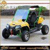 Factory Wholesale Price 200cc Utility Farm Vehicle ATV