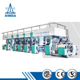 Intaglio Printing Gravure Press High Quality Printing Machine