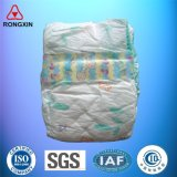 Eco-Friendly Soft Comfortable Cotton Baby Diaper