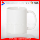 High Quality 11oz Cheap White Ceramic Coffee Mug (GP1000)