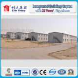 Low Cost Simple Prefabricated Construction Site Labor House
