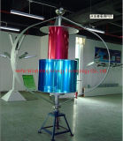 3kw Vertical Wind Turbine Generator and Wind Power Generator (Wind Turbine 200W -10KW)