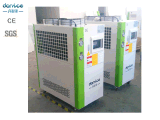 Chinese Wholesale High Quality Water Temperature Control Systems/Water Cooling Chillers