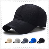 Wholesale Cheap Promotional Baseball Cap Hat