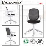 2602c Modern High-Back Svivel Mesh Staff Office Chair