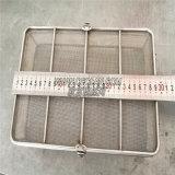 W. Nr. 1.4462 Duplex Stainless Steel Wire Filter Cloth