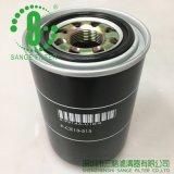 Best Selling Replacment Kobelco Compressor Part Oil Filter P-Ce13-515
