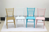 Kids Chair/Kids Chiavari Chair From China